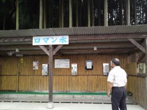 田川 新生 病院
